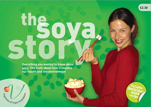 The Soya Story