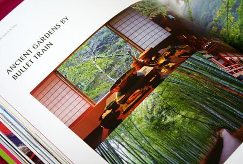 World Food Cafe Book - Japan 500